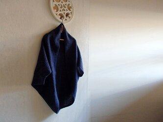 マーガレットカーディガン ループニット ブルーの画像