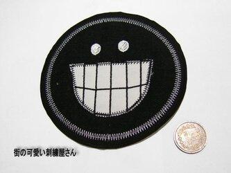 ★大きなニコニコ★アップリケ刺繍★ワッペン★アイロン接着可★の画像