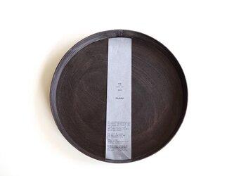 紙盆(しぼん) 黒柿渋の画像