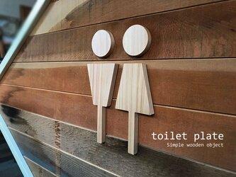 【送料無料】木製トイレサインプレート/天然の杉/一枚板の画像