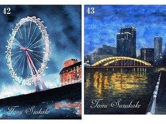 ポストカード「42・夜の観覧車(ロンドンアイ)」「43・大阪中之島」の画像