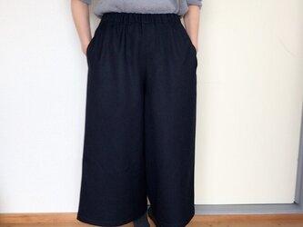 【受注生産】【冬〜春】ウールのワイドパンツ ダークネイビーの画像