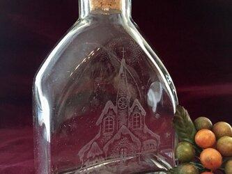 雪降る教会のボトル 〜手彫りガラス〜の画像