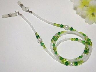 グラスコード◆ホワイトパールとグリーン系メガネチェーンの画像