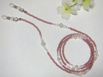 グラスコード◆可愛いく決まる!ピンクと白のパール★メガネチェーンの画像