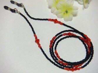 グラスコード◆赤と黒の大人ジュエリーなメガネチェーン(ロングサイズ)の画像