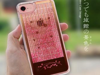飾障子 桜編 - 和風 グリッターケース【iPhoneX/XS/8/7/6/6s】の画像