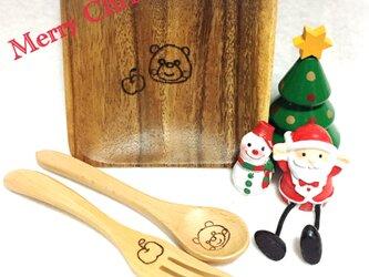 クリスマス会のプレゼントに最適♡   ケーキプレートセット 大量オーダーお値引きいたしますの画像