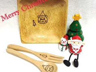 クリスマス会のプレゼントに最適♡   ケーキプレートセット サンタくまさん 大量オーダーお値引きいたしますの画像