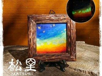 蓄光絵画「マジックアワー」の画像