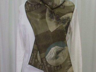 東海道五十三次の柄のストール 絹の画像
