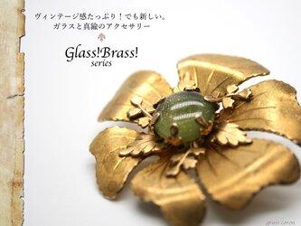 Glass!Brass!シリーズについての画像