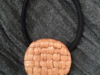 四ツ目編み 紙のヘアゴム  丸の画像