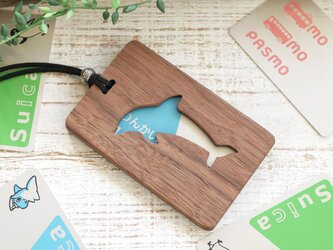 木製パスケース【イルカ/Dolphin】ウォールナットの画像