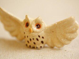 陶器のコノハズク 福の贈り物 不苦労(フクロウ)の画像