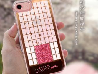 引分猫間障子 - 和風 グリッターケース【iPhoneX/XS/8/7/6/6s】の画像
