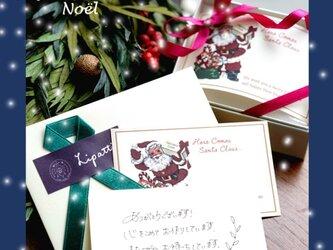 ★クリスマスラッピングご参考ページ★購入不要の画像
