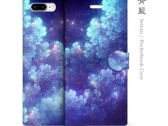 青藍 - 和風 iPhone 手帳型ケースの画像