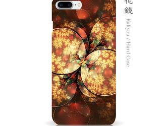 花鏡 - 和風 iPhone 手帳型ケースの画像