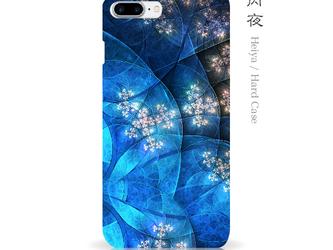 丙夜 - 和風 iPhone 手帳型ケースの画像