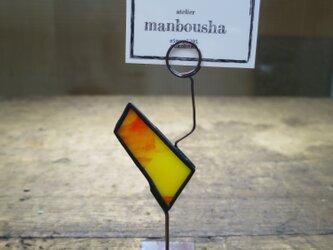 ガラスのカードスタンド(イエロー)の画像