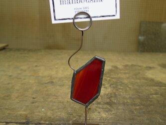 ガラスのカードスタンド(レッド)の画像