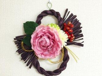 ラナンキュラスの花しめ縄(紫)  お正月飾りお正月リースの画像