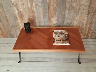 ヘリンボーンローテーブル(折りたたみ)の画像