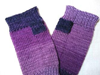 ハンドウォーマーグラデーション 紫の画像