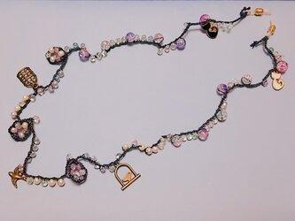 眼鏡チェーン/グラスコード purpleの画像