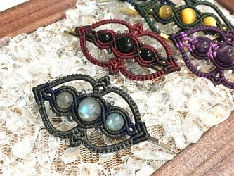 *受注生産*天然石のマクラメ編みヘアピン【ゴシック調】(グレー系・ラブラドライト)の画像