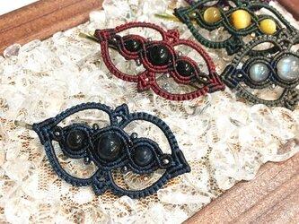 天然石のマクラメ編みヘアピン【ゴシック調】(ネイビー系・ブルータイガーアイ)の画像