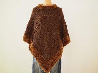 【送料無料】板チョコみたいな手編みのポンチョ*きらきらファーの画像