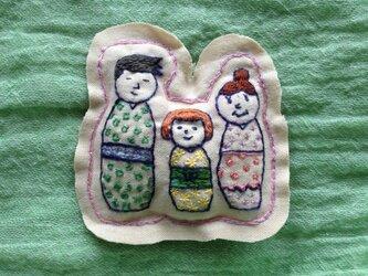 こけし家族の画像