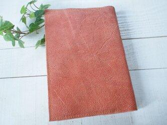 本革文庫カバー №3サイみたい手触り 分厚い本まかせて!ブックカバーの画像
