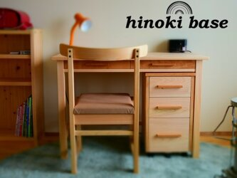 学習机・ワゴン 2点セット 国産ヒノキ無垢材の画像