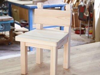 シロちゃんの椅子の画像