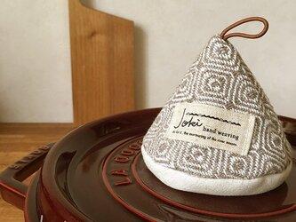三角鍋つかみ[手織り] ベージュグレーの画像