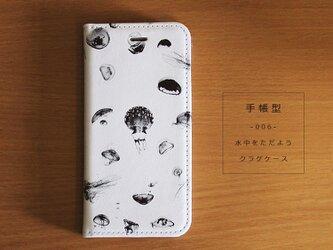 ★手帳型ケース★006 クラゲ iPhoneX〜選択可能 iPhoneケースの画像