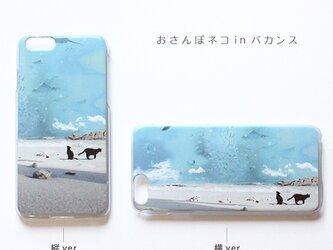おさんぽネコinバカンス プリントケース iPhoneX iPhoneケース各種 スマホケースの画像