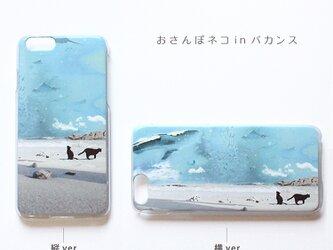 おさんぽネコinバカンス プリントケース iPhone12Pro iPhoneケース各種 スマホケースの画像