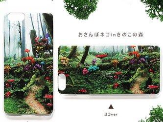 おさんぽネコinきのこの森 プリントケース iPhoneX iPhoneケース各種 スマホケースの画像