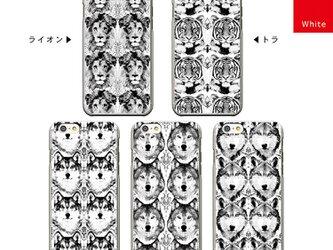 ツヨイモノタチ プリントケース iPhone7 iPhoneケース各種 スマホケースの画像