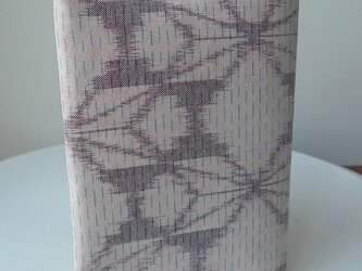 久留米絣のブックカバーの画像