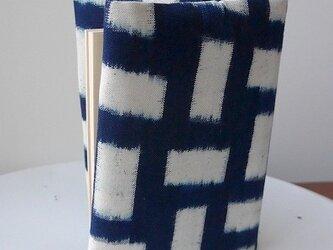 久留米絣のブックカバー【本藍・手織り】の画像