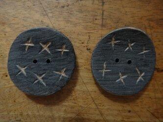 楢の木染めボタン ばってん2個の画像