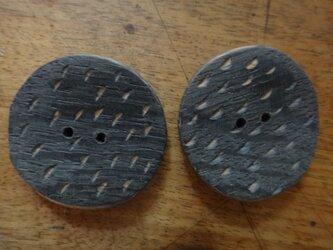 楢の木染めボタン てんてん2個の画像