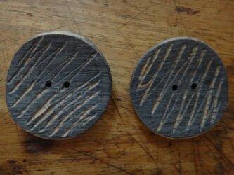 楢の木染めボタン ギザギザ2個の画像
