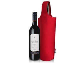 piu フェルト ワインバッグ Redの画像