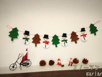 クリスマス  スノーマンガーランドの画像